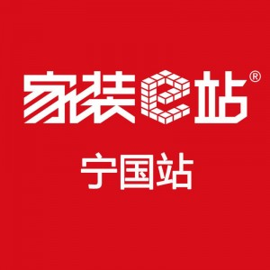 家装e站-宁国站