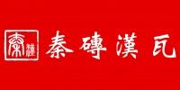 秦砖汉瓦装饰