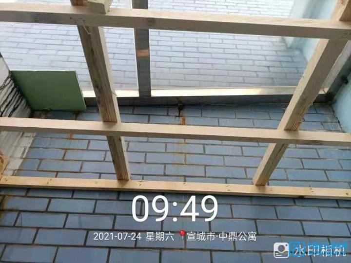 中鼎公寓老房改建
